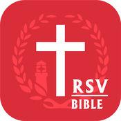 圣经 RSV-(精读圣经 + 语音同步 中英对照) 1