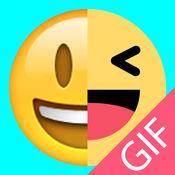 Emotion Stickers-情感动态贴图