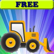 汽车和卡车为幼儿学习和识别车辆! - 游戏的孩子 - 孩子 -