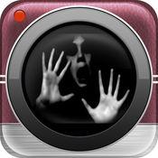 可怕的超自然相机 - 照片恶作剧吓得光学幻觉,幻象 1.8