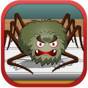 可怕的蜘蛛毁灭...