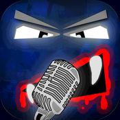 吓人 语音 换 – 铃声 和 滑稽 声音特效 1.1