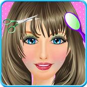 公主的头发样式美发沙龙 1.1