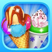 丽莎公主冰淇淋店 1.0.0