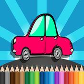 汽车彩图游戏学前教育 1