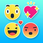 Emoji 表情工厂-表情大全与炫酷字体 4.3