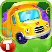 礼盒中的小车 – 孩子的免费应用 2.1