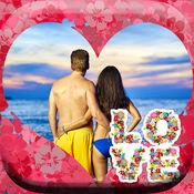 爱浪漫照片展台相框 - 可爱的贴纸和精美相机效果 1