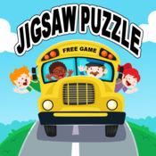 好玩的拼图游戏为孩子们免费为儿童 4 年 1