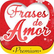 爱报价在西班牙的浪漫画面与信息,以征服 - 高级 1
