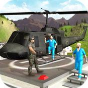 军囚犯运输模拟器 - 开车,搭军用警车直升机航母从这个飞行
