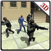 陆军射手总裁救援 - 极端射击模拟器游戏 1