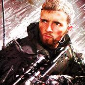 Army Sniper Tar...
