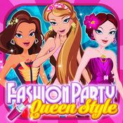狂欢派对女王装...