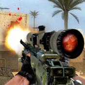 陆军突击部队(17+)- 免费狙击手射击游戏 1.1.2