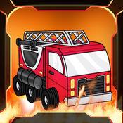 好玩的消防队员赛车游戏 - Fun Fire Fighters Racing Game