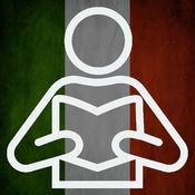 意大利文阅读和有声读物,为初学者