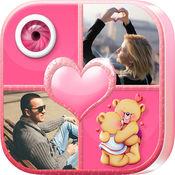 爱 照片编辑器 和 拼贴制造商 使 浪漫的图片 同 可爱的相