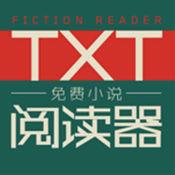 TXT阅读器-免费小说下载阅读 3.2.2