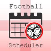 调度-英国足球 10