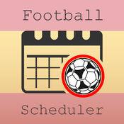 调度-Liga de足球设备专业2016-2017年 10