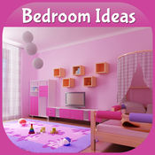 卧室设计 - 室内装饰