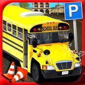 校车停车不可能的3D实景驾驶考试