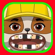 医生牙医游戏孩子们免费为爪子版 1