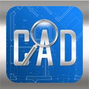CAD快速看图 - 内置云盘,轻松传图 4.3.0