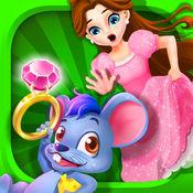 公主快跑!- 儿童寻找宝藏趣味游戏 1.2