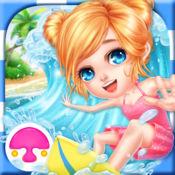 桑迪公主夏日之旅:冲浪俱乐部沙龙 1.0.1