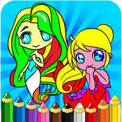 公主系列图画书为孩子 - 绘图绘画小美人鱼游戏 1