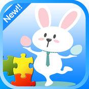 可爱的复活节兔...