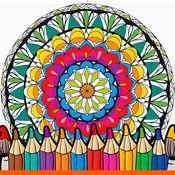 曼陀罗着色书 - 着色页 - 设计 1