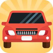 私家车体验(Private car experience) 1