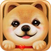 心动小狗 - 可爱宠物养成游戏 2.21.0