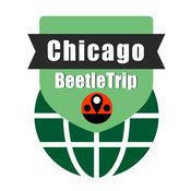 芝加哥旅游指南美国地图 Chicago travel guide offline ci