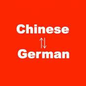 德语翻译,德文翻...