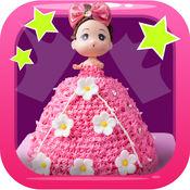 公主甜蛋糕制造商孩子烹饪比赛 1