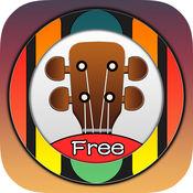 尤克里里调音器和节拍器免费 - ukulele tuner tool 2