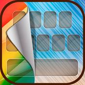 质量键盘主题 – 定制的键盘与彩色文本字体为iPhone 1