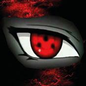 写輪眼 眼睛照片编辑器:从火影忍者佐助版的眼睛 4