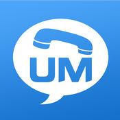 UMcall免费通话软件 4.0.1104