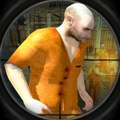 监狱越狱模拟器从警察逃脱 1