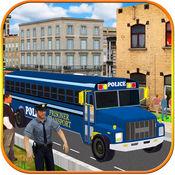 犯人转运巴士 - 在警车车程罪犯高安全监狱 1
