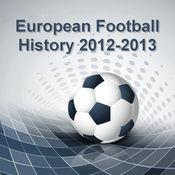 欧洲足球历史二千零十三分之二千零十二 10