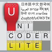 Unicoder Lite (统一码工具免费版) 1.1.3