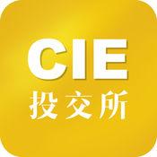 CIE投交所 1.6
