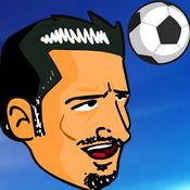 实况足球1V1:趣味头球 2K17 1