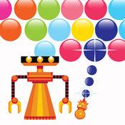 机器人流行! 泡泡射手为孩子们 1